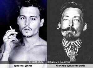 Депп - Дзержинский