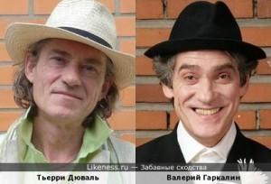 Гаркалин - Дюваль