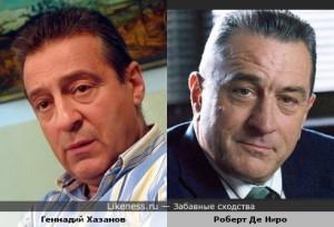 Хазанов - Де Ниро