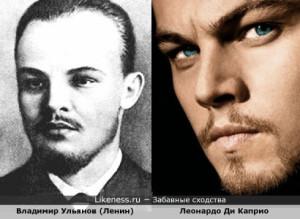 Ленин - Ди Каприо