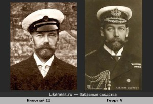 Николай 2 - Георг 5