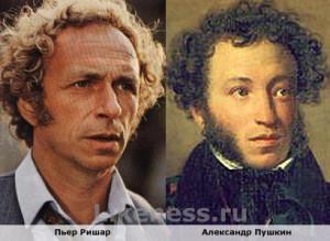 Пушкин - Ришар