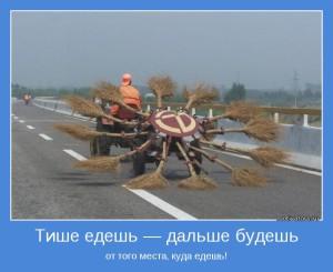 Пословицы русские.