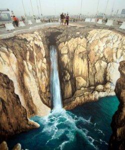 водопад на асфальте