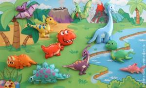 Поляна динозавриков.